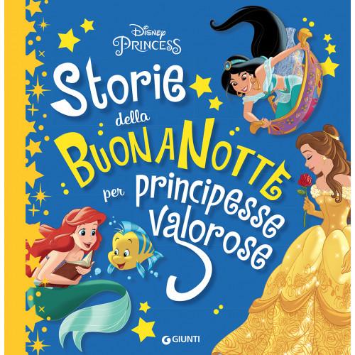 Libro sogni d'oro collection buonanotte
