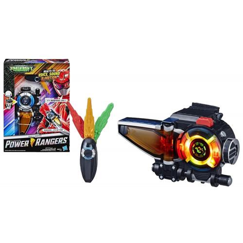 Power Rangers Beast-X Morpher
