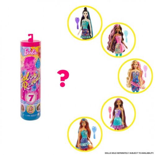 Barbie Color Reveal Glitter